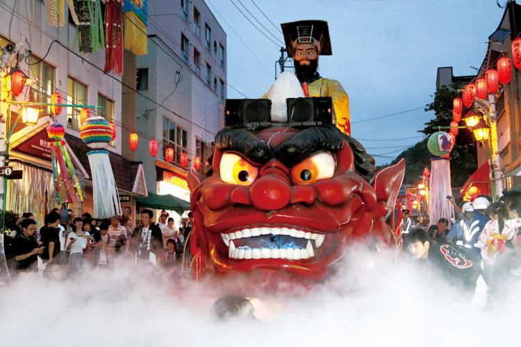 登別地獄祭