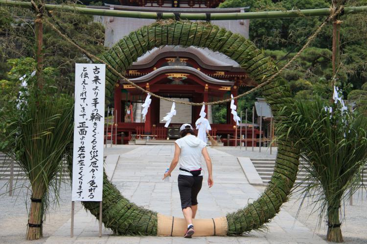 大祓(鶴岡八幡宮)