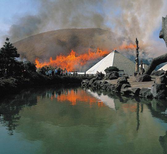 大室山山燒