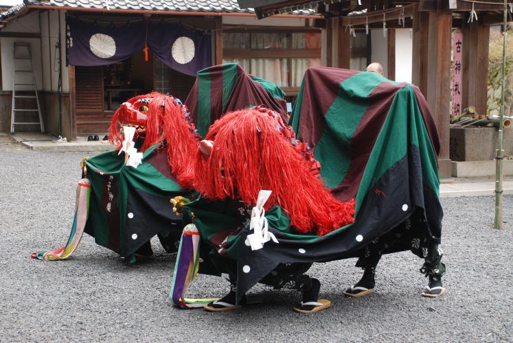 獅子神樂舞初式