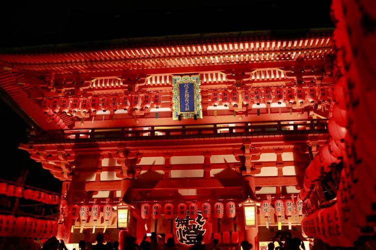 宵宮祭(伏見稻荷)