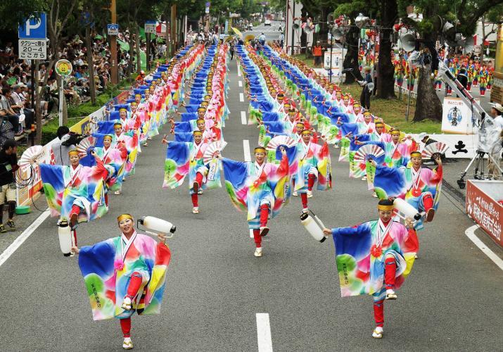 Yosakoi祭