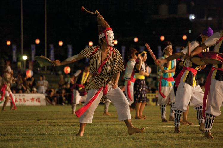 沖繩全島哎薩祭