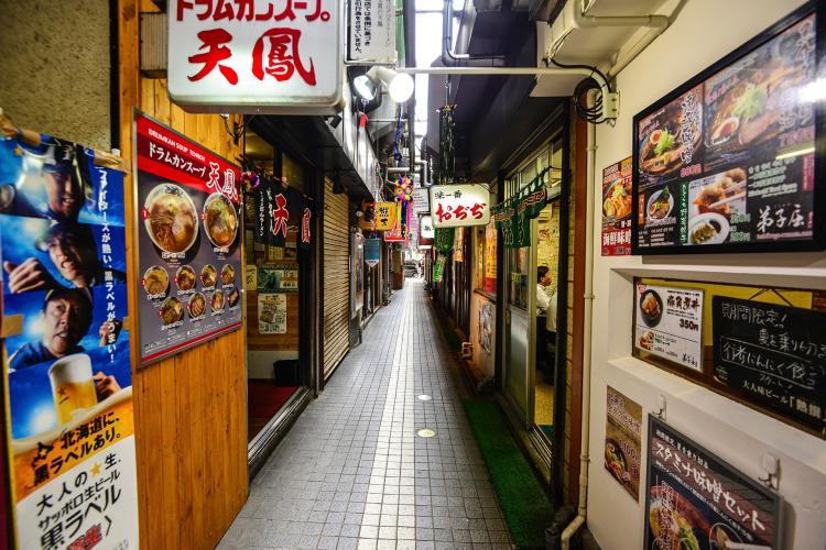 元祖拉麵橫街