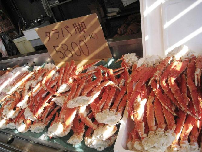 札幌中央卸賣市場