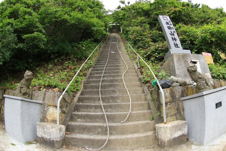 太田山神社