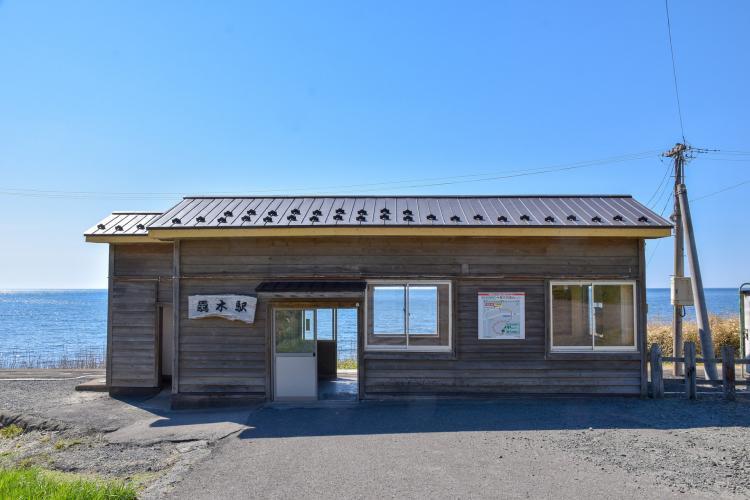 五能線驫木車站