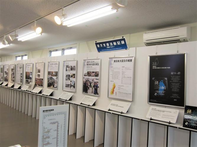 3.11東日本大震災遠野市後方支援資料館