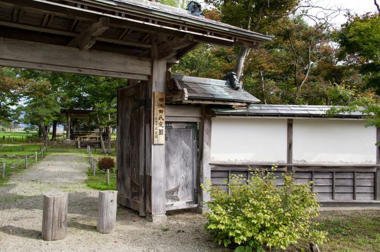 舊池田氏庭園