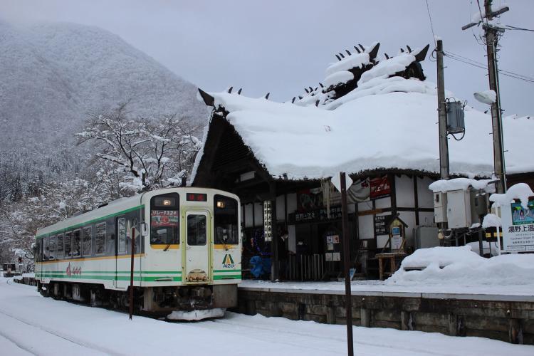 湯野上溫泉站