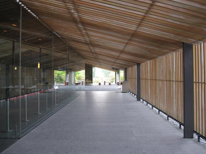 馬頭廣重美術館