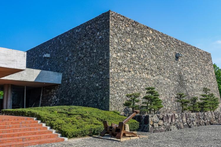 國立歷史民俗博物館