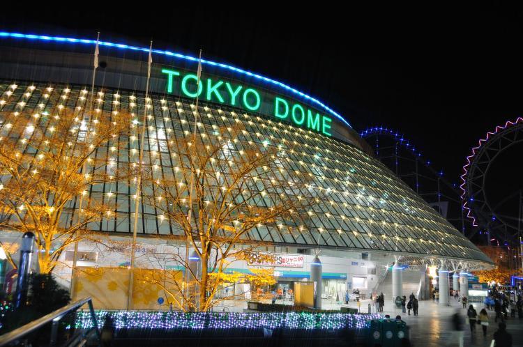 東京巨蛋(東京巨蛋城)