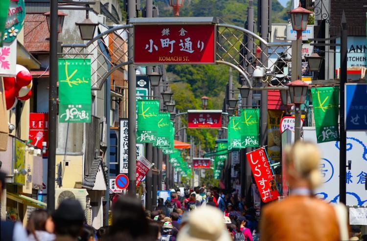 小町通(鎌倉)