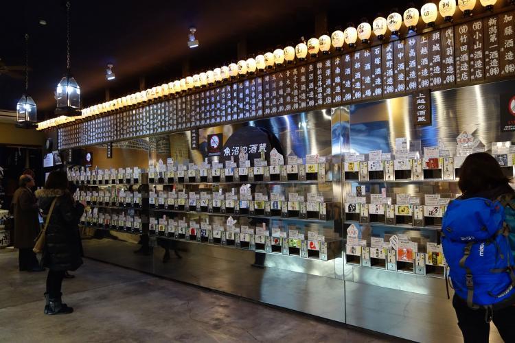 越後清酒博物館日本酒館