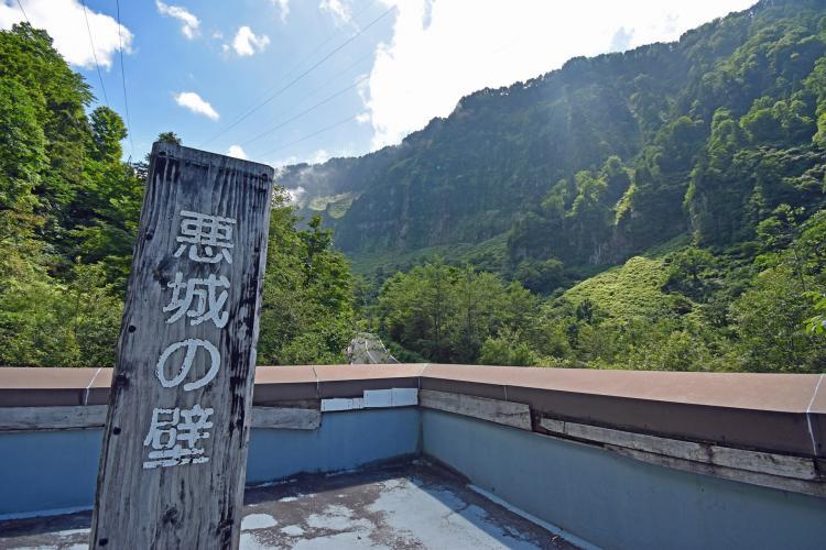 悪城之壁展望台(立山黑部)