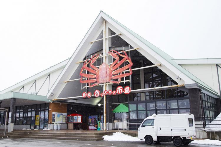新湊Kittokito市場