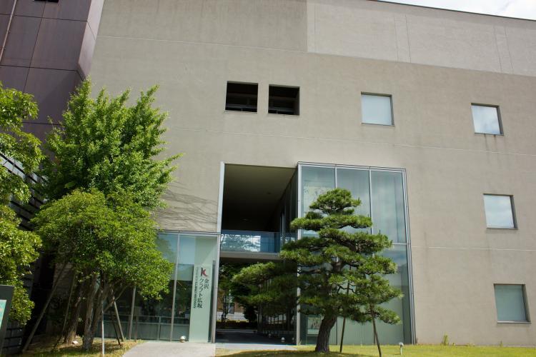 金澤能樂美術館