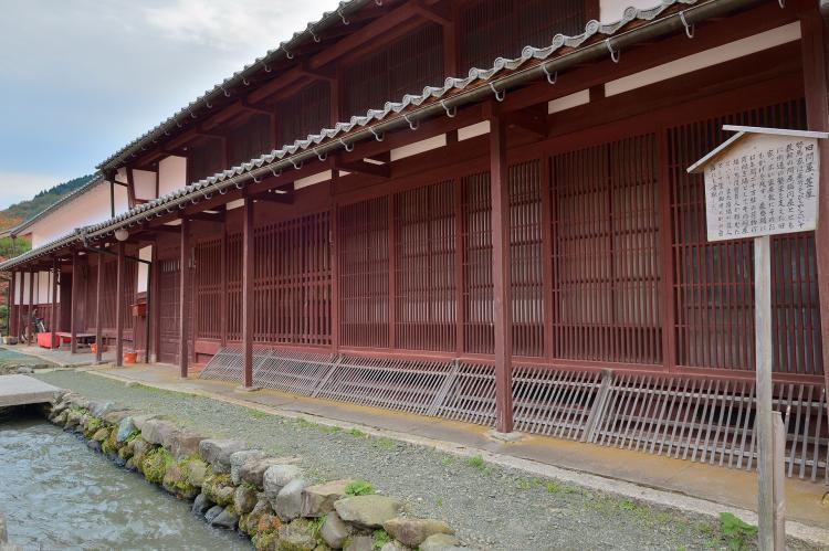 熊川宿(傳統建造物群保存地區)