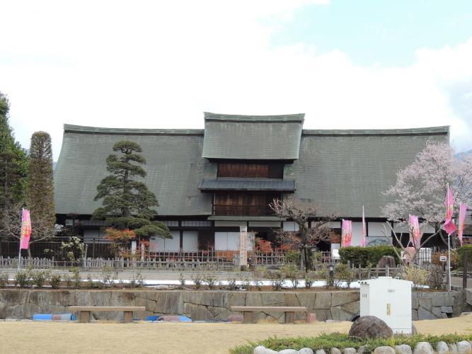 舊高野家住宅(甘草屋敷)