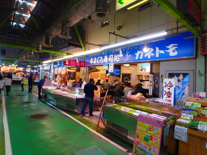 燒津魚業中心
