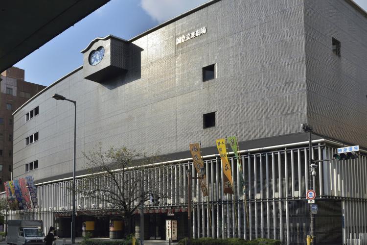 国立文樂劇場