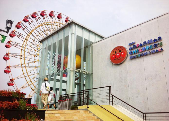 神戶麵包超人的博物館&購物中心