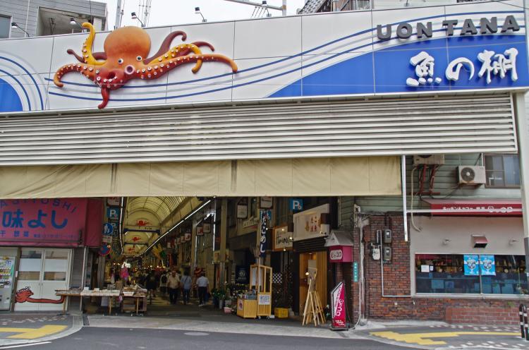 魚之棚商店街