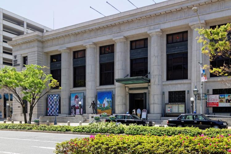 神戶市立博物館