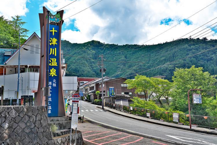 十津川溫泉