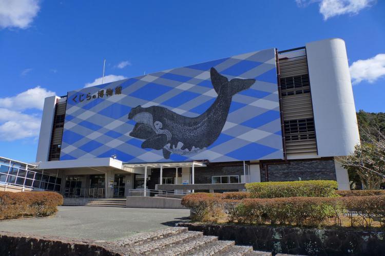 太地町立鯨魚博物館
