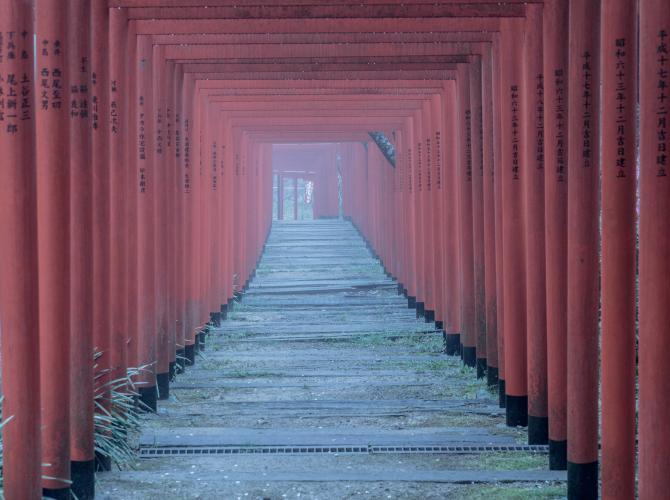 丸高稻荷神社