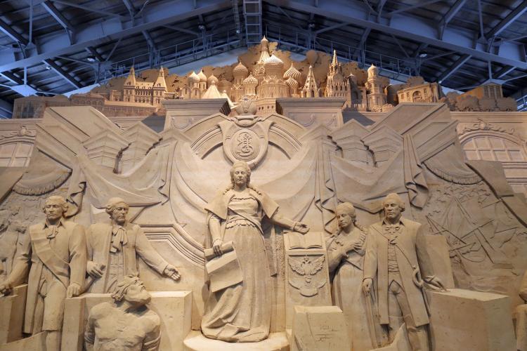 砂之美術館