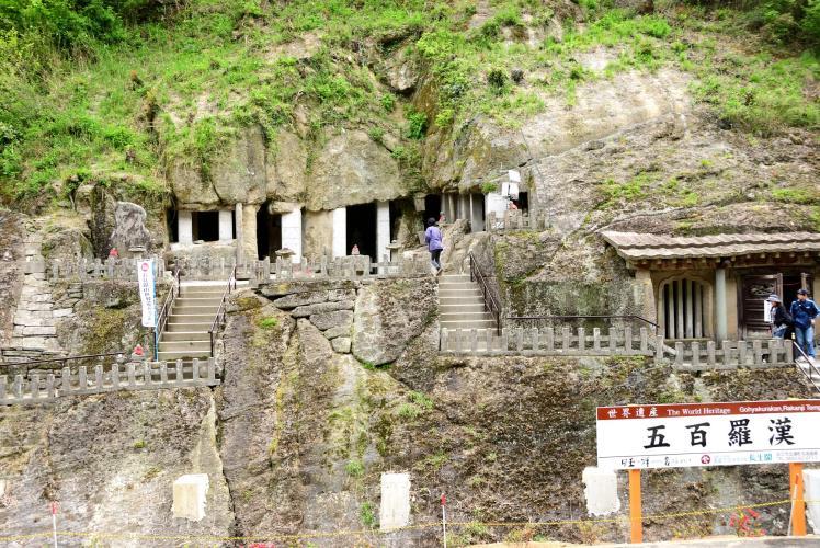 五百羅漢(石見銀山)