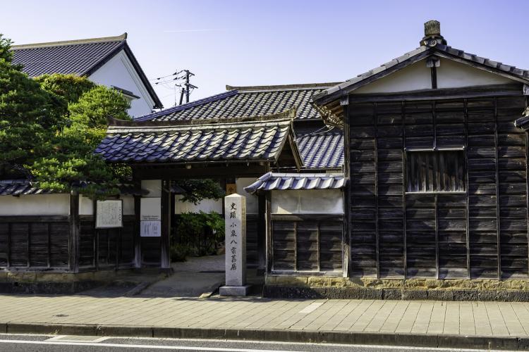 田部美術館