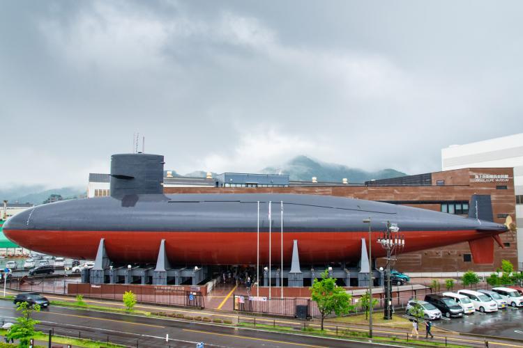 海上自衛隊吳史料館(鐵鯨館)