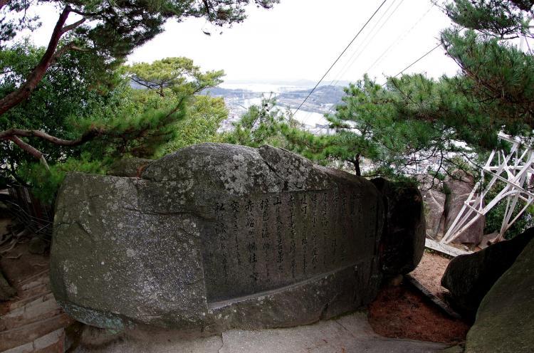 千光寺(尾道)