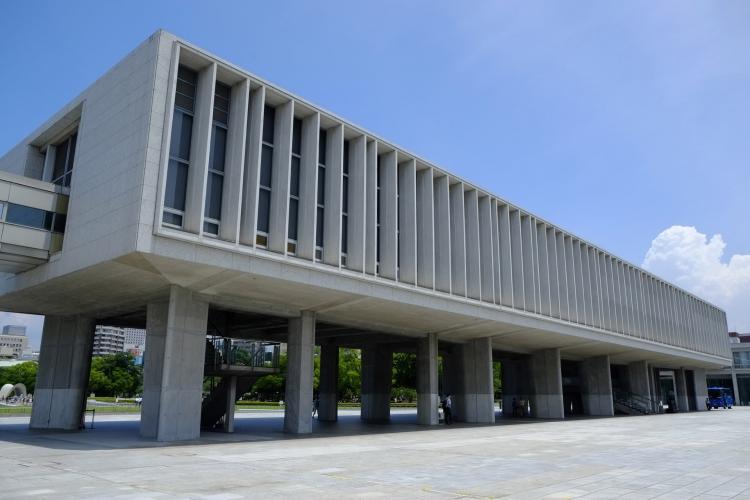 廣島平和記念資料館