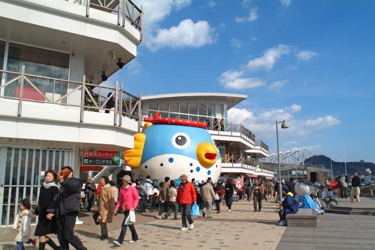 Kamon Wharf(唐戶地區)