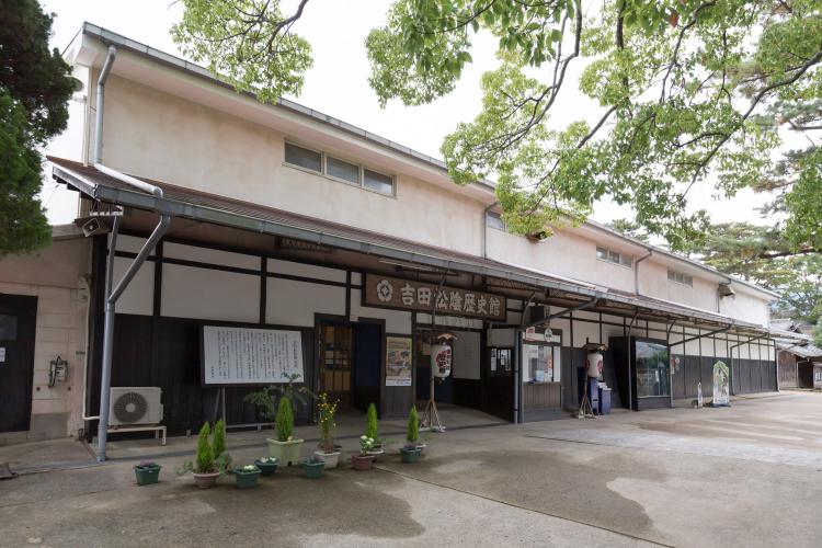 吉田松陰歷史館