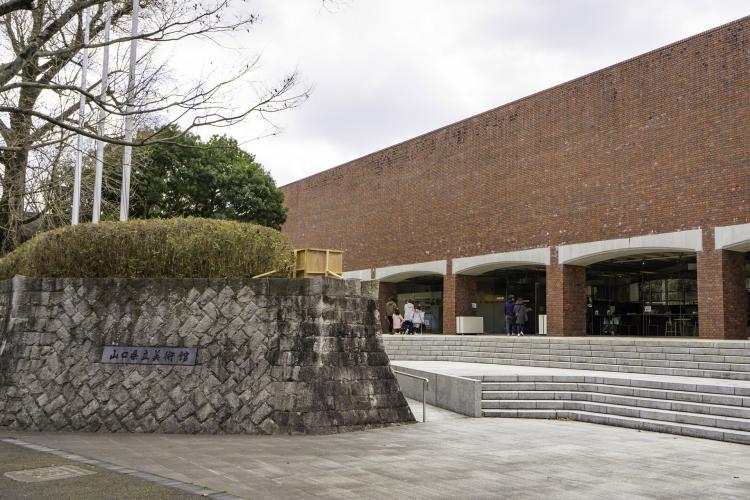 山口縣立美術館