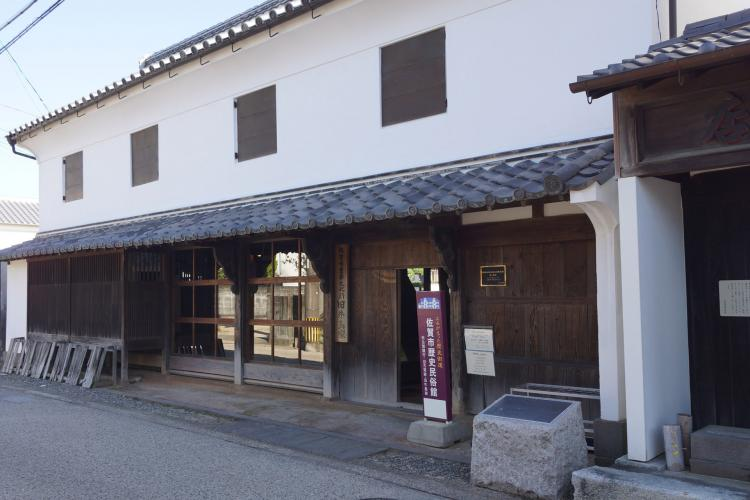 舊牛島家(佐賀市歷史民俗館)