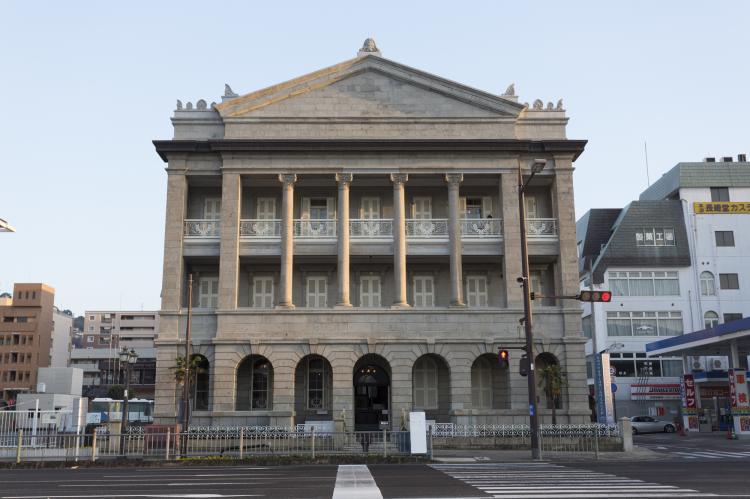 舊香港上海銀行長崎支店記念館