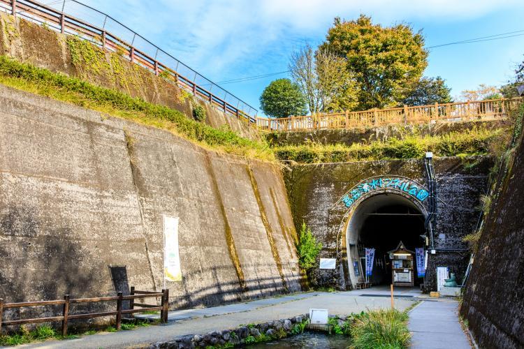 高森湧水隧道公園