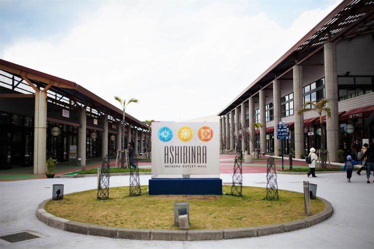 沖縄Out let購物城ASHIBINAA