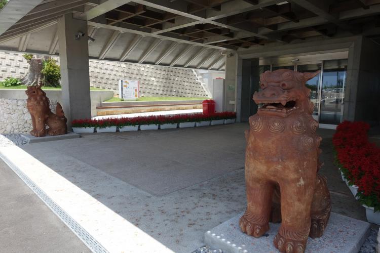讀谷村歷史民俗資料館(yuntanza museum)